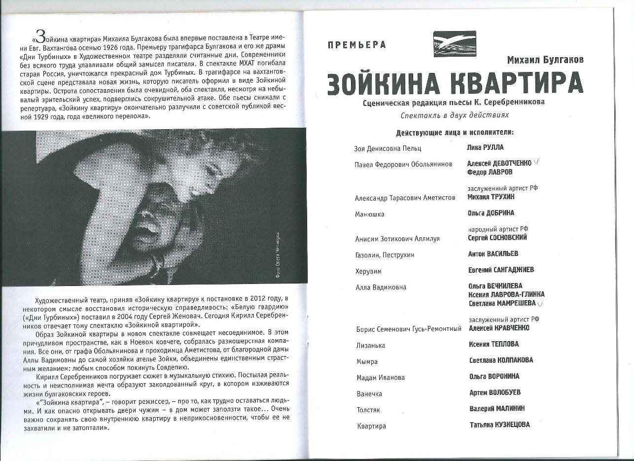 Адвокат Воронина Светлана Николаевна